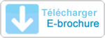 Free EHR E-Broucher Download